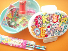 Kawaii Shojo Manga Mini Bento Box Stationery Set Ciao Japan (Kawaii Japan) Tags: pink red cute girl smile smiling japan shop set pencil shopping magazine paper cherry asian lunch happy japanese store nice sticker pretty little box eraser small manga pad adorable sausage mini ciao goods stamp clip plastic memo tiny stuff kawaii fancy chopsticks bento accessories lovely cuteness stationery goodies stationary fishcake divider supplement japanesegirl appendix kamaboko papergoods japanesestore cawaii furoku japaneseshop japaneseanime shojomanga foodwithfaces kawaiigoods fancyshop kawaiistuff kawaiishopping kawaiigoodies kawaiijapan kawaiibento kawaiistore fooddivider kawaiishop japanesekawaii kawaiishopjapan