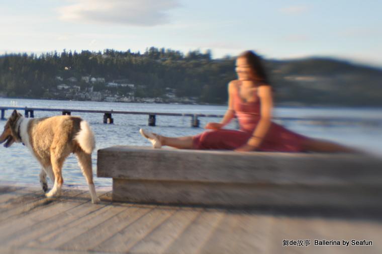 舞的故事  Ballerina (上。湖边轻盈) - Sea Fun, 5岁  - 稀饭 喜欢 Sea Fun