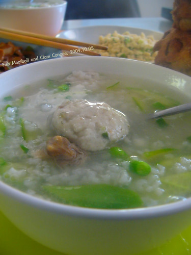 ?????,Fish Meatball and Clam Congee(278)