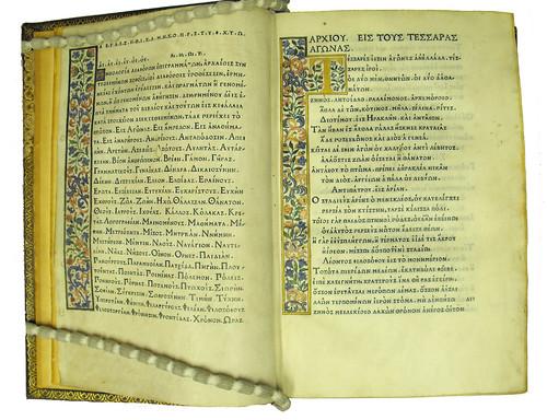 Illuminated initial in Anthologia Graeca Planudea [Greek]