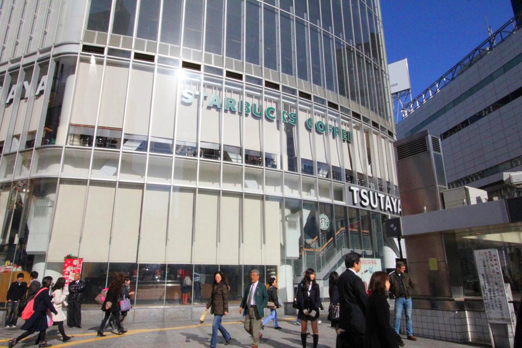 Shibuya Guide (4)
