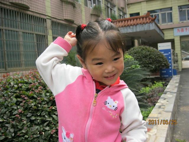 N557-ZhangGuYu5