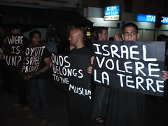 P1010915 (Art of Tahir) Tags: shia mauritius khoja ashura ashurah ashourah ashoura muharram moharram azadari matam matamdari street procession portlouis moris maurice religion gaza israel manifestation protestation