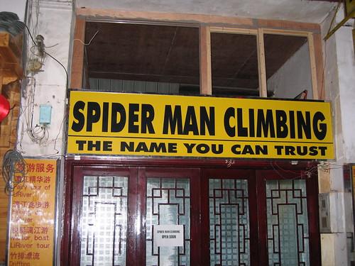 Spider Man Climbing