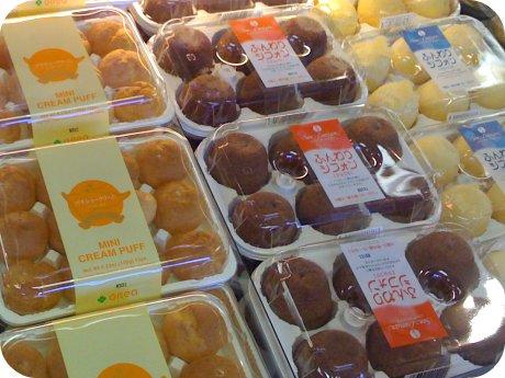 Marukai Market Cream Puffs