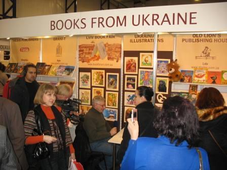 Виставковий стенд України на 10-му міжнародному ярмарку у Вільнюсі