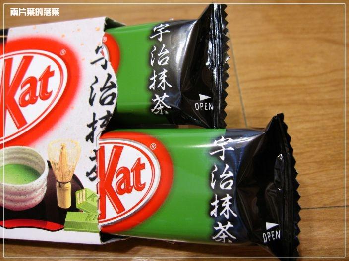 Kit Kat_04