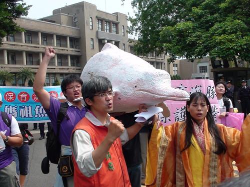 白海豚保育陳情記者會
