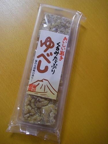 Yubeshi