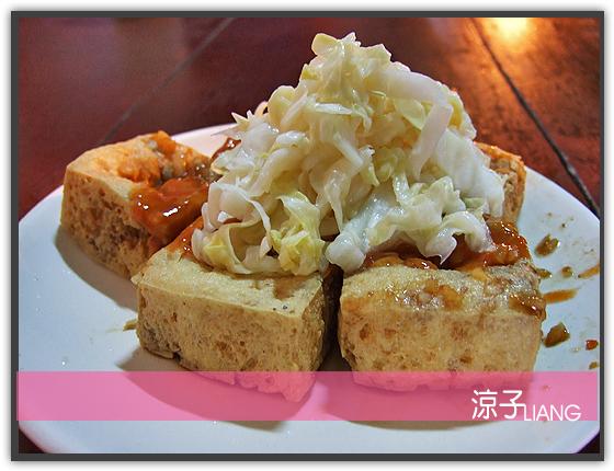 中華夜市 潭子臭豆腐 酸梅汁02