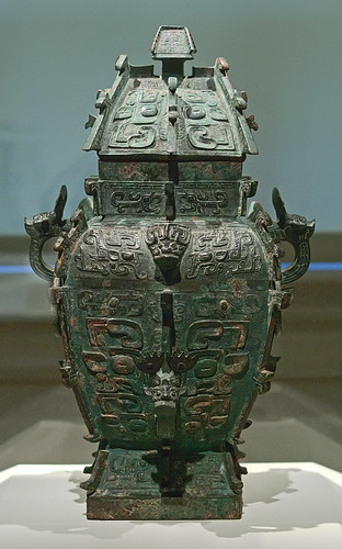 Bronze wine vessel, Chinese, Western Zhou dynasty, late 11th century B.C., at the Saint Louis Art Museum, in Saint Louis, Missouri, USA