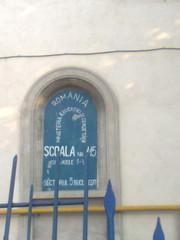 scoala2