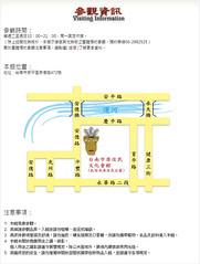 ticm-tainan_site-04