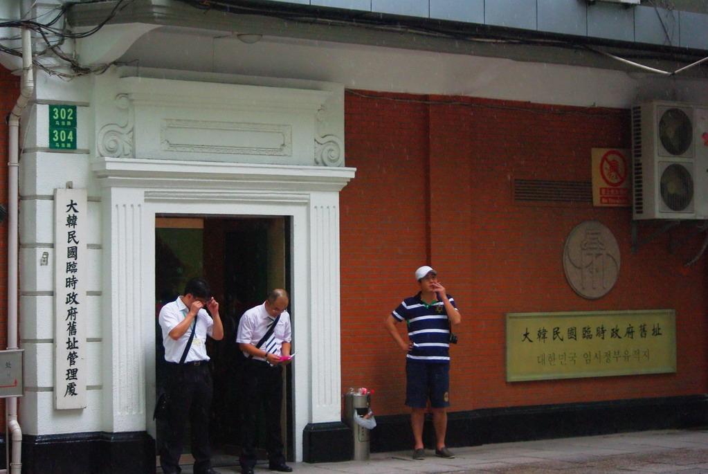 上海一日遊