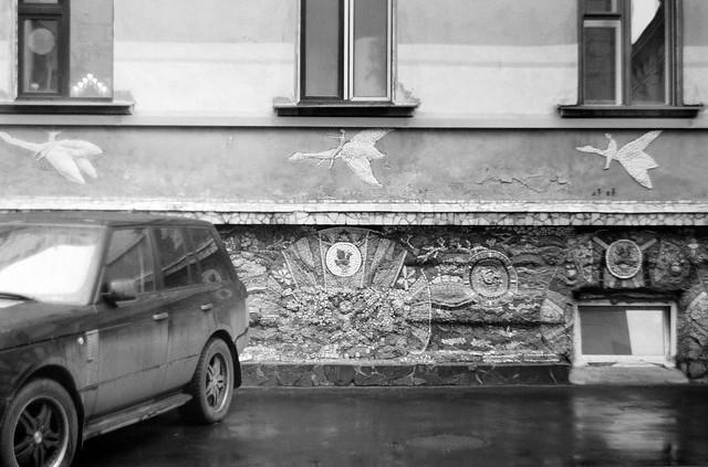 Академия художеств_Гуси-лебеди