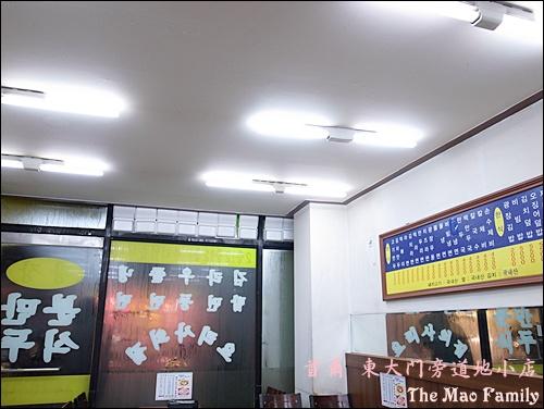 首爾 東大門小吃店