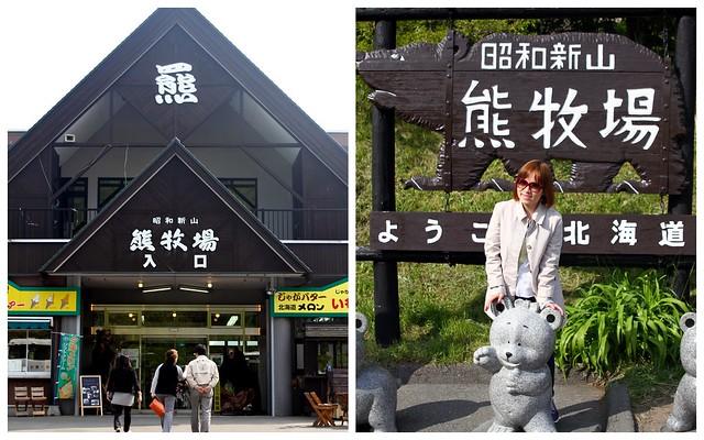 Japan 2011-8