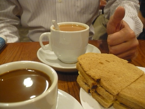 toast-box-coffee