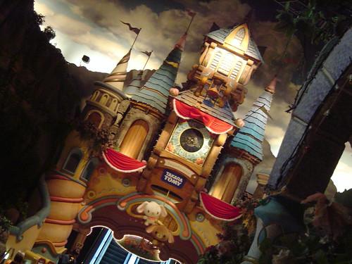 Puroland Lobby