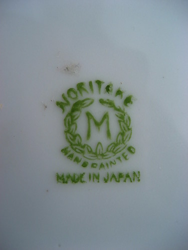 Noritake Bowl Backstamp