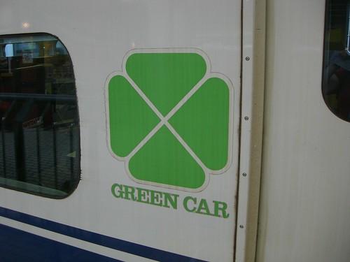 """300系新幹線こだまグリーン車/300 series Shinkansen """"Kodama"""" Green Car"""