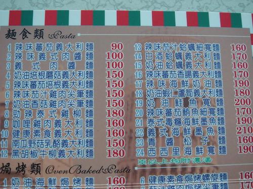 01馬沙義大利麵-名片1.JPG