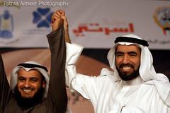حفل ختام مؤتمر الانفتاح و الحوار منهج و مسار (QiYaDiYa) Tags: canon fatma almeer 400d qiyadiya