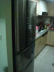Yay!! New Fridge in place!!