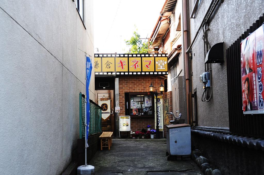 KAMAKURA TRIP_6914