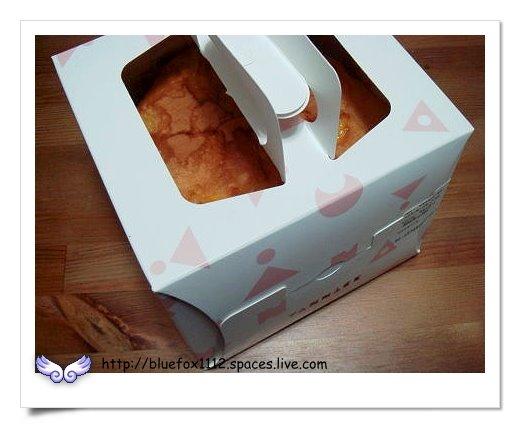 090308萬里亞尼克果子工房09_香柚戚風蛋糕