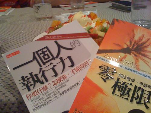 你拍攝的 20090719十本書讀書會_Salut 灑綠茶館003。