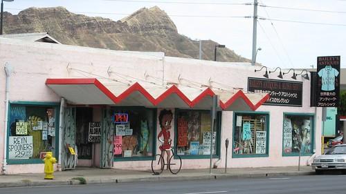 Bailey's Aloha Shirts storefront