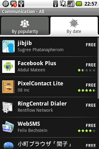 jibjib in android market