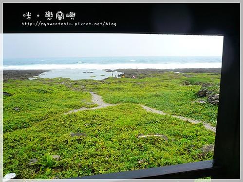 蘭嶼野銀冷泉6