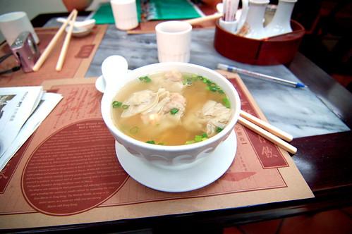鮮蝦雲吞湯麵, 黃枝記麵店, Macau