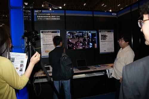 Tbits光無線通信デモ/NICT