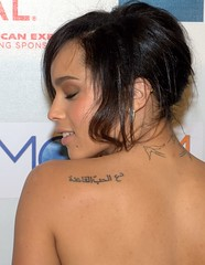 Zoe Kravitz tattoos by David Shankbone 2010 NYC (david_shankbone) Tags: photographie tattoos creativecommons fotografia bild filmfestival  filmpremiere     fotoraf     zacposen  zoekravitz   fnykpezs  nhipnh     bydavidshankbone    2010tribecafilmfestival bewardthegonzo    tvrspoleenstv  kreativflled schpferischesgemeingut   kreatvkzjavak          puortgrapj