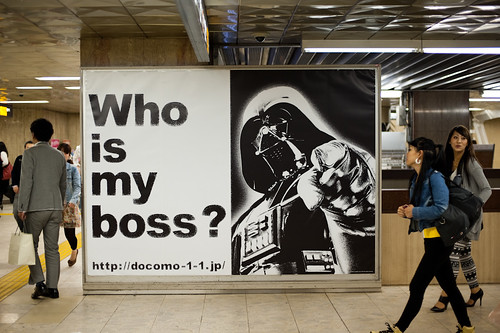Who is my boss?