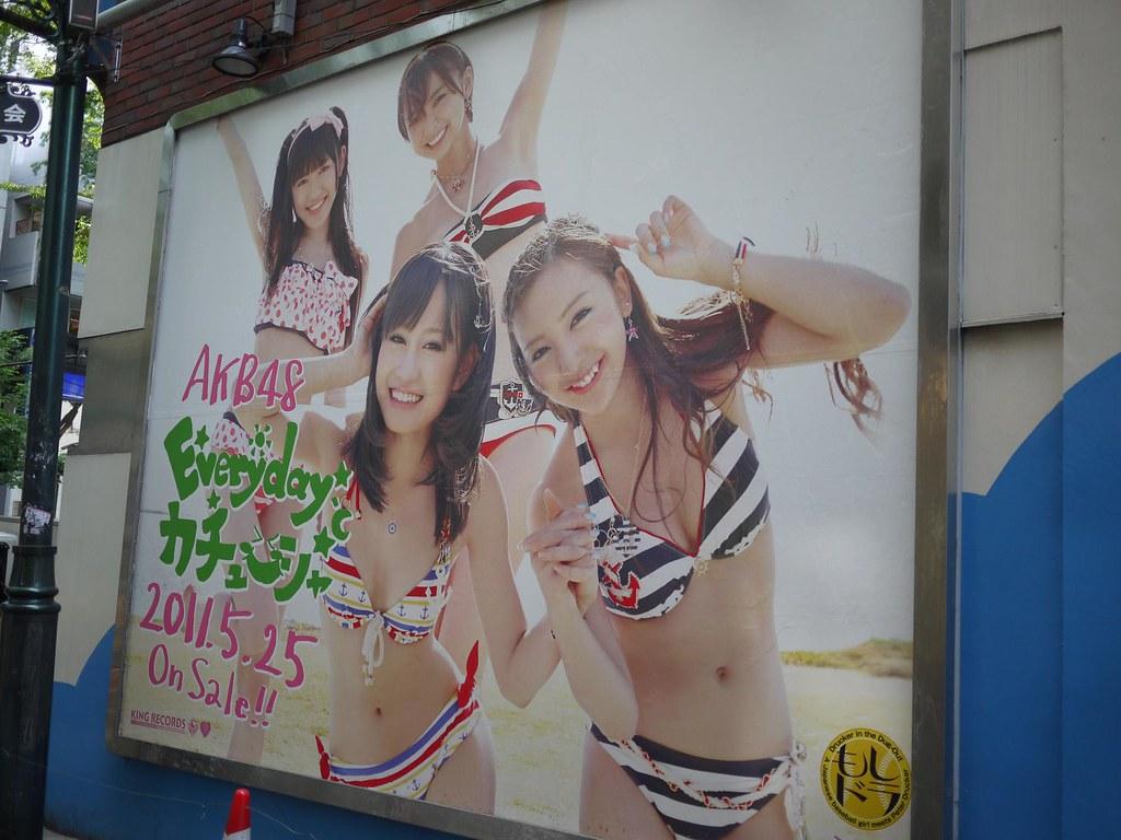 AKB48 21st single