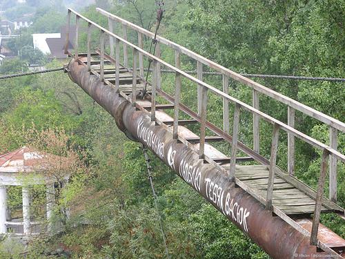 Житомир, мост в парке