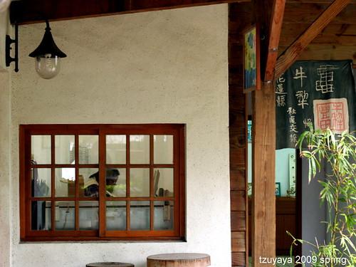 豐田三村。壽豐文史館