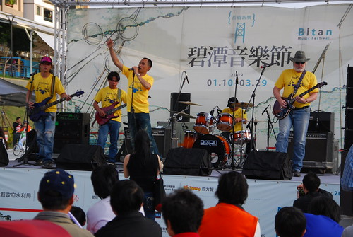 Bitan Music Fest