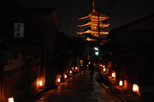 Yasaka Pagoda  (八坂の塔)