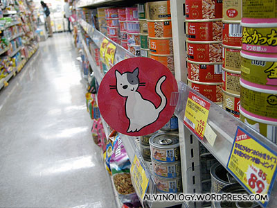 An entire cat food section at the nearby convenience store