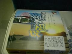 山口ひかり 画像3