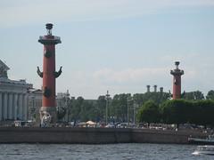 Columnas Rostradas