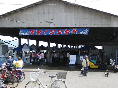 Owase Itadaki Ichi Festival
