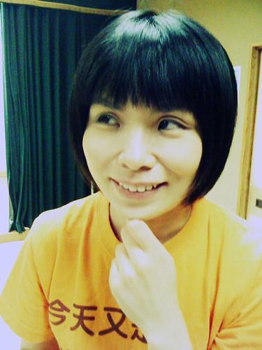 Makishi Suzu