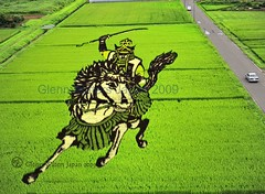 Samurai in Rice Field Japan.  Glenn E Waters.  Over 19,000 visits to this photo. (Glenn Waters in Japan.) Tags: horse art japan japanese nikon rice explore aomori sword warrior samurai hirosaki katana ricefield 13 frontpage ricepaddy  bushi    livingart   cropart   explored  inakadate d700 paddyfieldart nikond700  glennwaters  ricepaddyart nikkor2470mmf28gedafs riceart   growingart ricefieldart tanboart kanetsugunaoe sengokubusho    tamboar