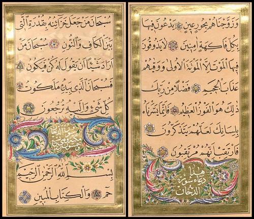 Gebetbuch der Haremsdame Düsdidil (details)